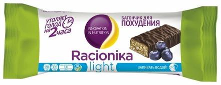Протеиновый батончик Racionika Light в шоколадной глазури Черника, 45 г