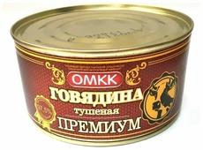ОМКК Говядина тушеная Премиум 325 г