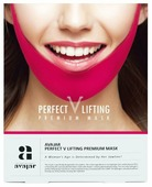 Avajar Умная лифтинговая маска Perfect V Lifting Premium