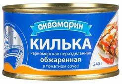Аквамарин Килька черноморская неразделанная в томатном соусе, 240 г