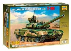 Сборная модель ZVEZDA Российский основной боевой танк Т-90 (3573) 1:35