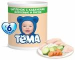Пюре Тёма цыпленок с кабачками, морковью и рисом (с 6 месяцев) 100 г, 1 шт