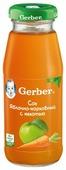 Сок Gerber Яблочно-морковный, с 5 месяцев
