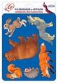 Трафарет Луч Лесные звери (9C 446-08)