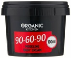 Крем Organic Shop Organic kitchen моделирующий 90-60-90