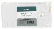 Палитра Pinax с крышкой и ячейками для кювет PF-1121