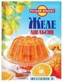 Смесь для варенья и желе Русский Продукт Апельсин 50 г