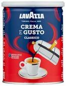 Кофе молотый Lavazza Crema e Gusto жестяная банка