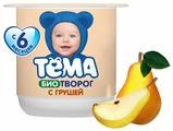Творог Тёма детский груша (с 6-ти месяцев) 4.2%, 100 г