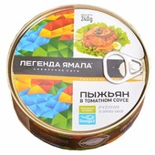 Легенда Ямала Пыжьян в томатном соусе, 240 г