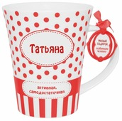 BE HAPPY Кружка Татьяна 350 мл