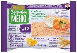 Хлебцы кукурузно-пшеничные №12 Здоровое меню с протеином 90 г