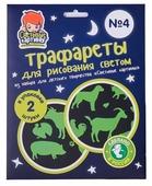 Трафарет для светового планшета Световые картины №4 Домашние животные