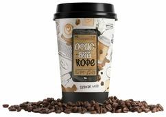 Кофе молотый в стакане Всякие штуки Офисный кофе