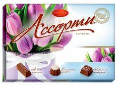 Набор конфет Волшебница Ассорти, темный шоколад, 200г