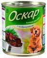 Корм для собак Оскар Консервы для собак с Потрошками