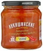 Заправка для русских щей с квашеной капустой по-домашнему ЛУКАШИНСКИЕ стеклянная банка 450 г