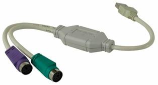 Переходник VCOM USB - 2xPS/2 (VUS7057) 0.1 м