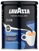 Кофе молотый Lavazza Club жестяная банка