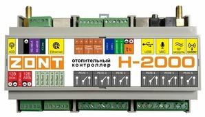 Блок управления ZONT H-2000