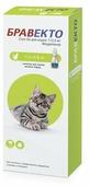 Бравекто (MSD Animal Health) капли от блох и клещей Спот Он для кошек 1,2-2,8 кг