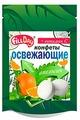 Конфеты освежающие FillDay с апельсиновым соком и витамином С 20 г