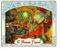 Магнит Феникс Present Мастерская Деда Мороза 5 см