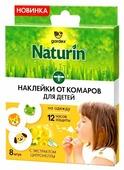 Пластырь Gardex Naturin от комаров для детей