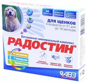 """Витамины Агроветзащита """"Радостин"""" для щенков от 21 дня до 18 месяцев"""