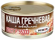 Рузком Каша гречневая с говядиной 325 г