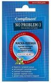 Compliment Маска-пленка No problem против прыщей, воспалений и черных точек