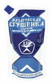 Сгущенка Назаровское молоко с сахаром 8.5%, 270 г