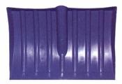 Ковш Berchouse №4 32x43.5 см