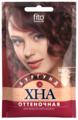 Хна Fito косметик Оттеночная, Бургунд