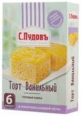 С.Пудовъ Мучная смесь Торт ванильный, 0.29 кг