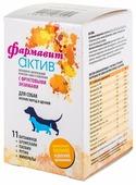 Витамины Фармавит Актив для собак мелких пород и щенков