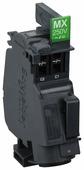 Шунтовой/независимый расцепитель (для силового выключателя) Schneider Electric LV426844