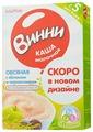 Каша Винни молочная овсяная с яблоком и черносливом (с 5 месяцев) 200 г