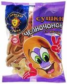 Сушки Невская Сушка Челночонок со вкусом ванили 350 г
