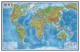 Globen Интерактивная карта Мир физический 1:29 в тубусе (КН039)