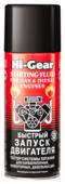 Hi-Gear HG3319 Быстрый запуск двигателя. Тестер системы питания