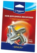 Topperr нож для мясорубки 1602