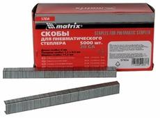 Скобы matrix 57654 для степлера, 8 мм
