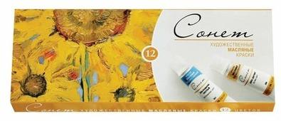 Сонет Краски масляные 12 цветов х 10 мл (2641099)