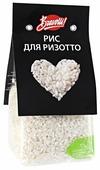 Рис Bravolli Карнароли для ризотто, 350 г