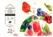 Планшет для акварели Малевичъ Sweet dreams Fin 15 х 10 см, 200 г/м², 20 л.