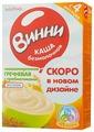 Каша Винни безмолочная гречневая с пребиотиками (с 4 месяцев) 200 г