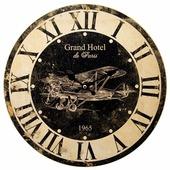 Часы настенные кварцевые Русские подарки 138650