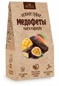 Конфеты Берестов А.С. Медофеты суфле манго-маракуйя