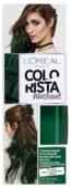 L'Oreal Paris Бальзам L Oreal Paris Colorista Washout для волос светло-каштанового оттенка и светлее, оттенок Зеленые Волосы